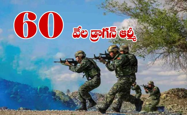 Mike Pompeo Says China Deployed 60000 Soldiers India Northern Border - Sakshi