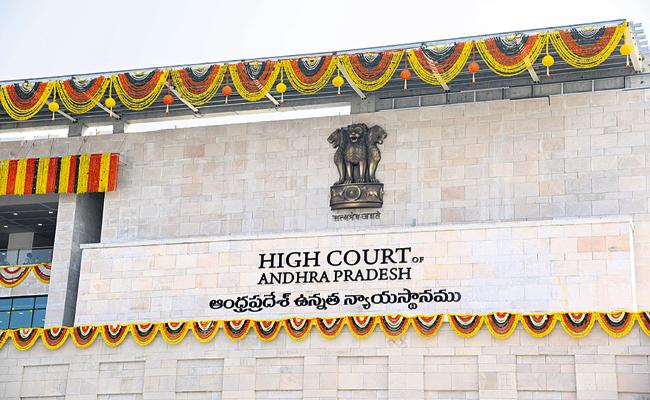 Former AG Dammalapati supplementary petition in the High Court - Sakshi