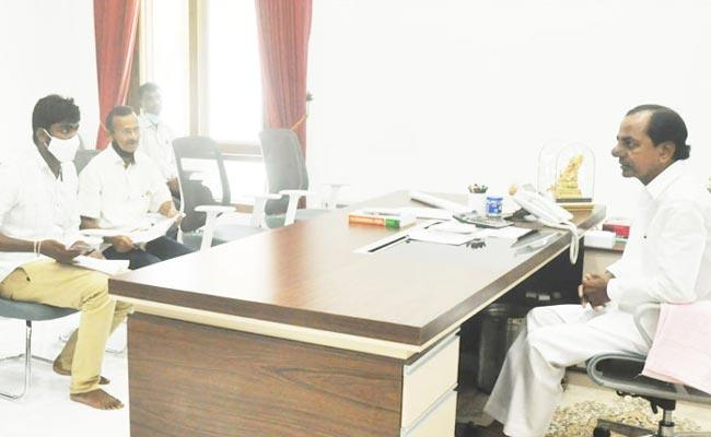 CM KCR Register Properties In Online At Erravalli - Sakshi