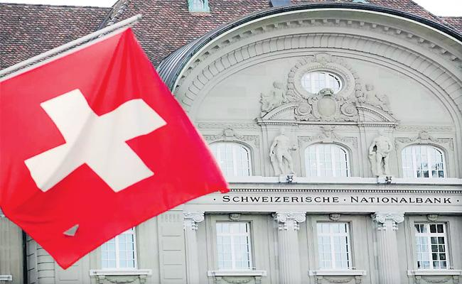 India Gets Second Set Of Swiss Bank Account Details Under AEOI - Sakshi