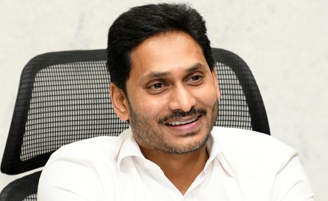 CM YS Jagan Green Signal To Teachers Transfers - Sakshi