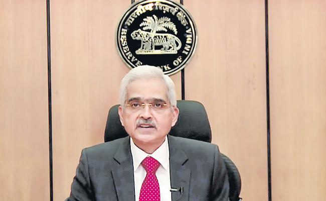 Repo rate unchanged at 4percent and 24x7 RTGS from Dec 20 - Sakshi