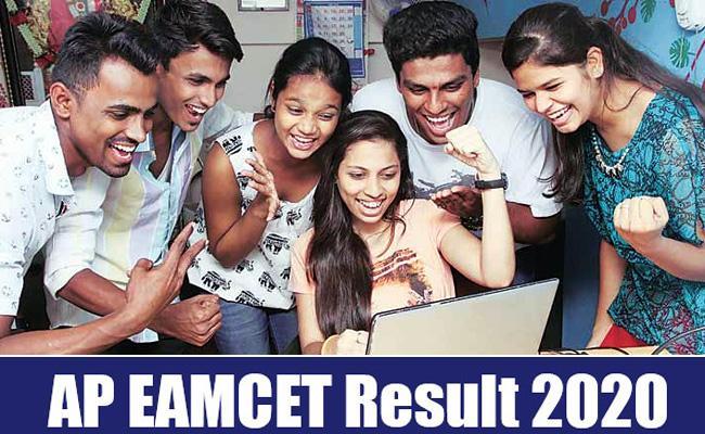AP EAMCET 2020 Results Released - Sakshi