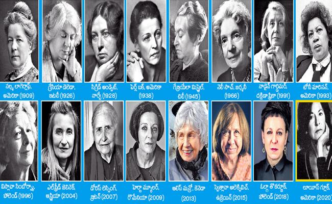 Women Book Writers Nobel Winners Special Story - Sakshi