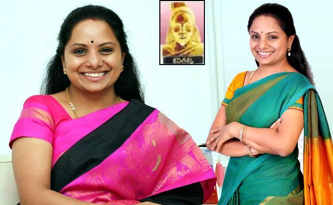 Nizamabad Man Have Golden Locket With Kavitha - Sakshi
