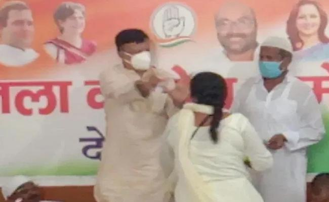 Shocking Incident: UP Congress Woman Leader Beaten By Activists - Sakshi