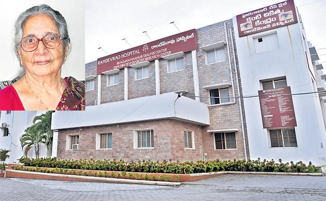 Ramdev Rao Eye Hospital Special Story In Sakshi Family