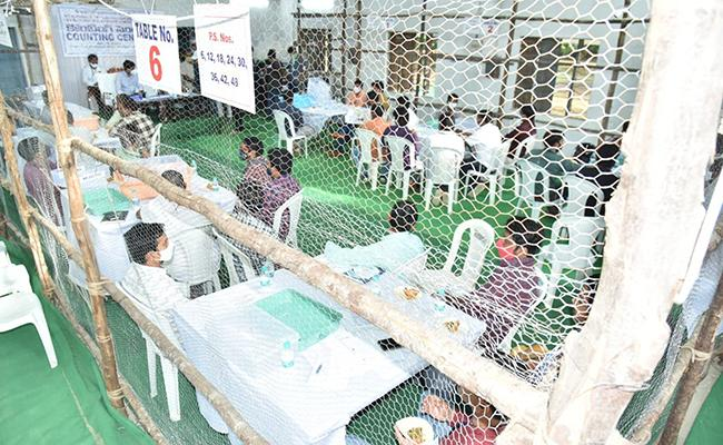 Nizamabad Local Body MLC By-poll Results:Counting begin - Sakshi