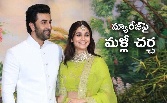 Kapoor Clan Responds On Speculation About Ranbir Kapoor Alia Bhatt Wedding - Sakshi