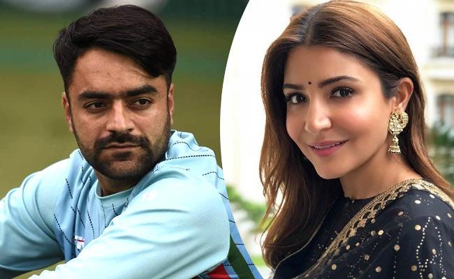 google search shows afghan cricketer rashid khan wife as anushka sharma - Sakshi