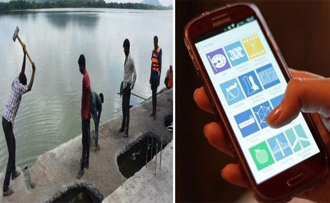 Andhra Pradesh To Launch New APP To Recognise Illegal Constructions - Sakshi