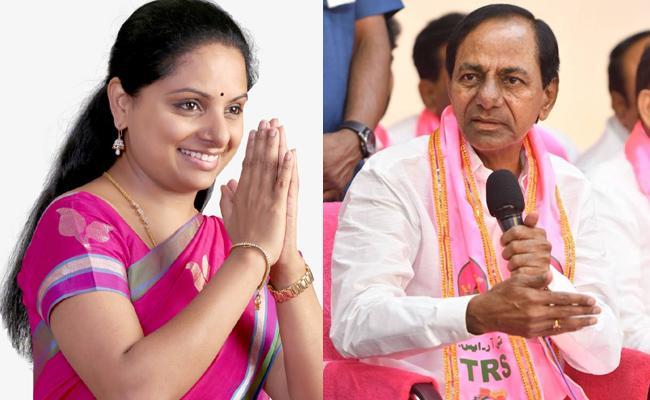 Kavitha May Join In KCR Cabinet Source - Sakshi