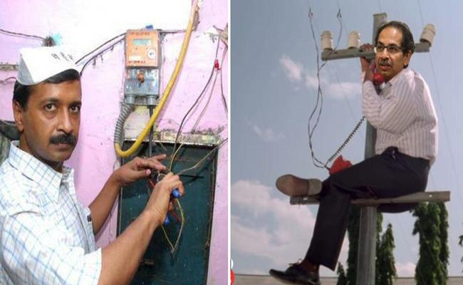 Mumbai Power: Cut Funny Memes Flooded In Social Media - Sakshi