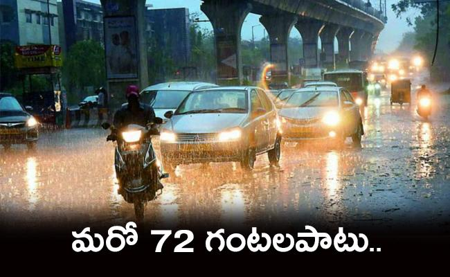 There Is A Possibility Of Heavy Rains In Hyderabad For Next 72 hrs - Sakshi