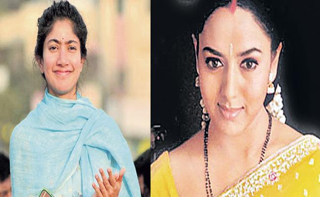 Sai Pallavi to play Soundarya in biopic - Sakshi