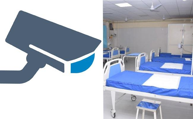 CCTV Cameras In Primary Health Centers - Sakshi