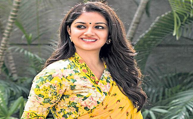 Keerthy Suresh To Pair With Gopichand - Sakshi