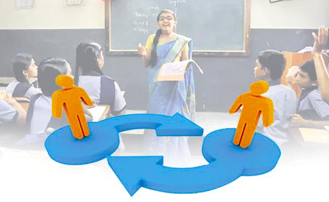 School education department issued orders finalizing guidelines for teacher transfers - Sakshi
