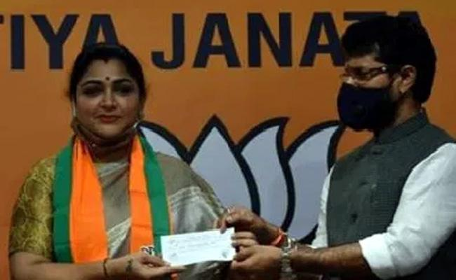 Kushboo Sundar joins BJP - Sakshi