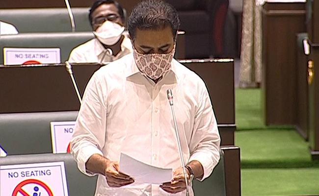 Telangana Assembly Approves GHMC Act Amendment - Sakshi