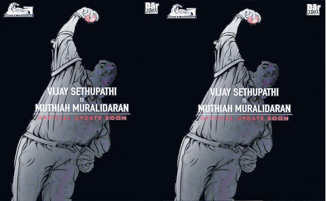 Vijay Sethupathi to play Sri Lanka spinner Muttiah Muralitharan Role - Sakshi