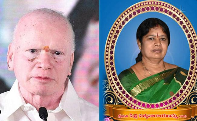 YSRCP MP Pilli Subhash Chandrabose Wife Passed Away - Sakshi