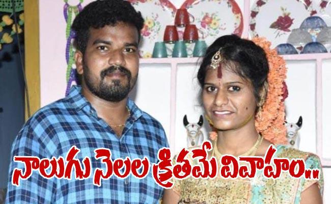 Husband Lifeless Due To Wife Deceased In Srikakulam District - Sakshi