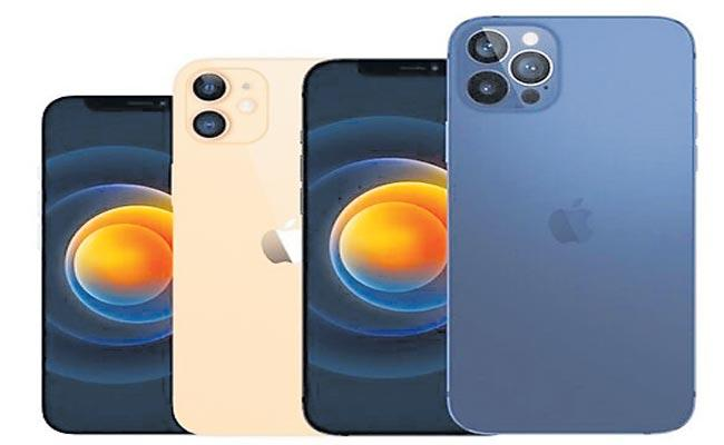 Apple Reveals Four IPhone 12 Models - Sakshi