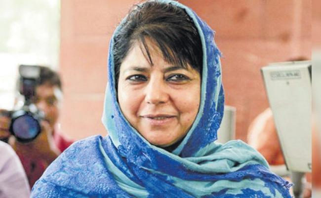 PDP Chief Mehbooba Freed from Detention of Kashmir - Sakshi
