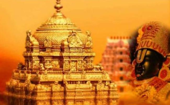 TTD  Announced  Details Of vahana Seva  Services From This Mnth - Sakshi