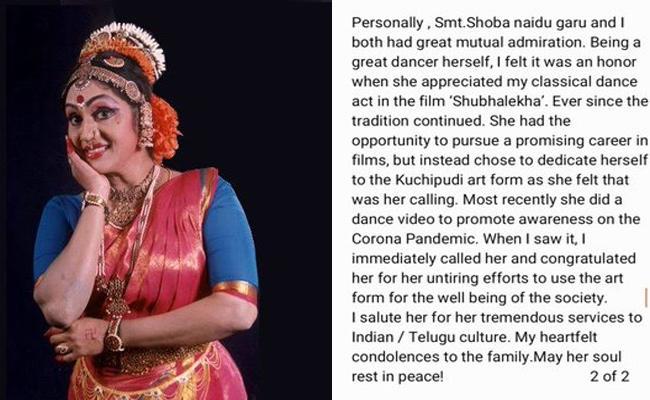 Chiranjeevi Condolences To Shobha Naidu - Sakshi