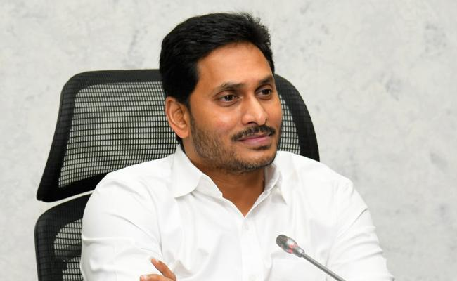 Heavy Rains CM YS Jagan Review Meeting Over Relief Operations - Sakshi