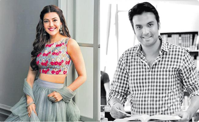 Kajal Agarwal engagement and marriage at her own house itself - Sakshi