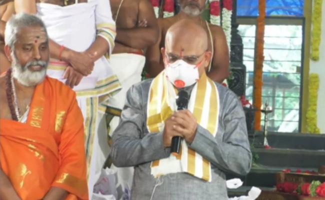 Sundarakanda Deeksha Conducted By TTD Ended Up  Today - Sakshi