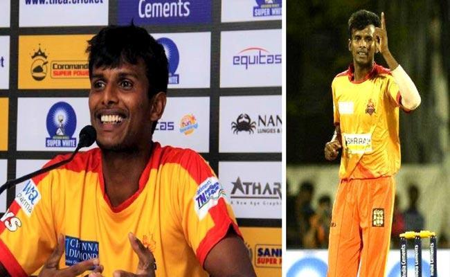 Indian Cricket Bowler Thangarasu Natarajan Special Story - Sakshi