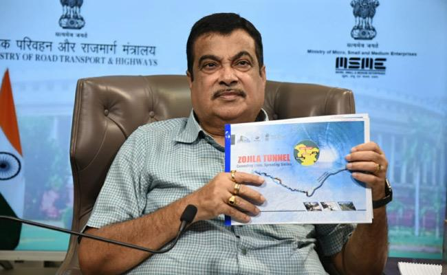 Gadkari formally launches blasting process for Zojila tunnel construction work - Sakshi