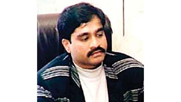 NIA Says Dawood Ibrahim Link Suspected In Kerala Gold Smuggling Case - Sakshi