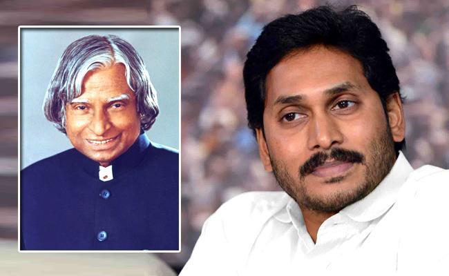 AP CM YS Jagan And PM Modi Pays Tribute To APJ Abdul Kalam For His Birth Anniversary - Sakshi