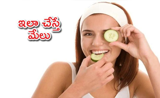Beauty Tips: How Reduce Dark Circles With 10 Foods - Sakshi