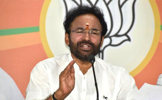 kishan Reddy Fires On GHMC Officials - Sakshi