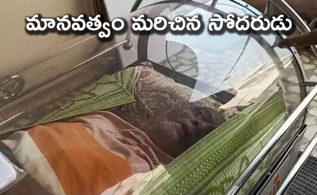 Tamil Nadu 74 Year Old Man Rescued From Freezer - Sakshi