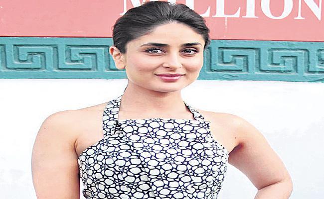 Kareena Kapoor khan complete Lal Singh Chaddha shooting - Sakshi
