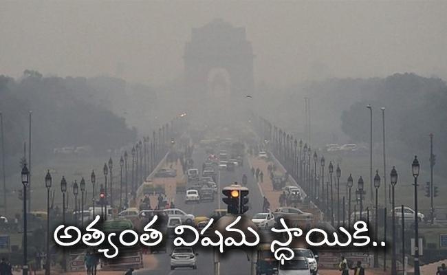 Delhis Air Quality Deteriorates Further - Sakshi