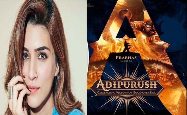 Adipurush: Kriti Sanon As Seeta Role - Sakshi