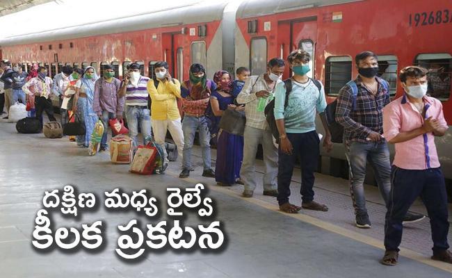 Dasara Special Trains 2020: South Central Railway - Sakshi