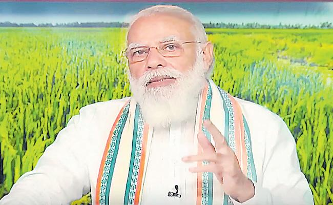Reforms in India show India commitment towards Global Food Security - Sakshi