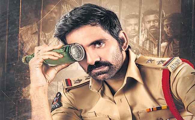Apsara Rani to star in Krack - Sakshi