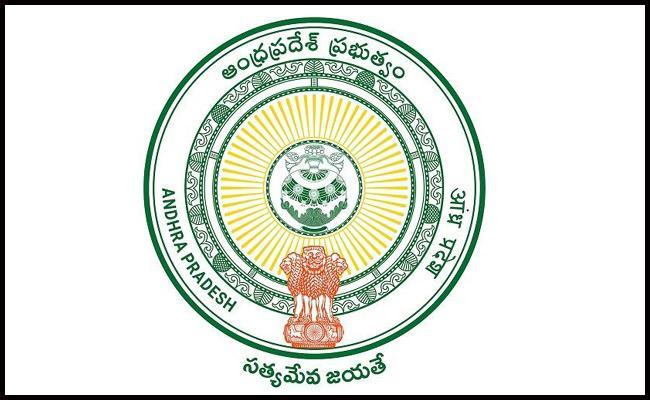 AP Government Orders On Deputy Collectors Transfers And Postings - Sakshi