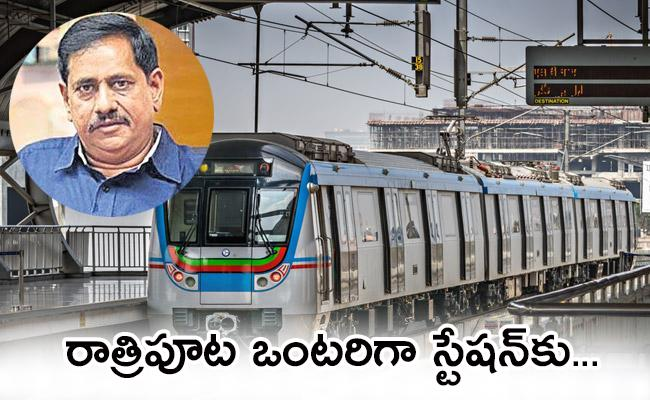 Hyderabad Metro Rail MD NVS Reddy revealed about helping to pregnant women - Sakshi