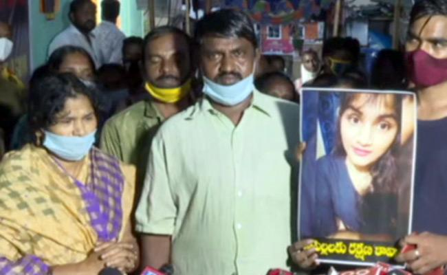 Divya Murder Case :  Family States That They Will Get Justice  - Sakshi